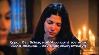 ΣΟΥΛΕ'Ι'ΜΑΝ Ο ΜΕΓΑΛΟΠΡΕΠΗΣ - Ε100 PROMO 1 GREEK SUBS
