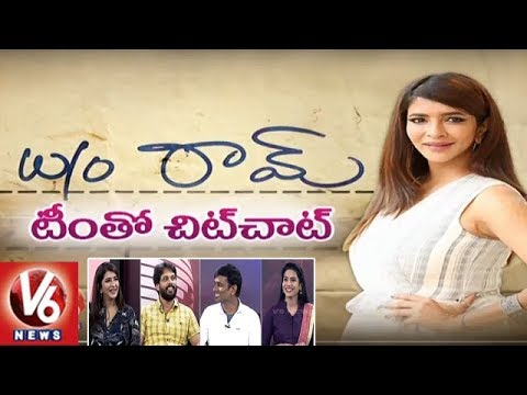 Lakshmi Manchu's W/O Ram Movie Team In Special Chit Chat | Aadarsh | Vijay Yelakanti | V6 News