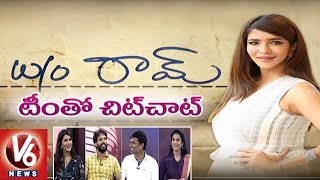 Lakshmi Manchu's WO Ram Movie Team In Special Chit Chat | Aadarsh | Vijay Yelakanti