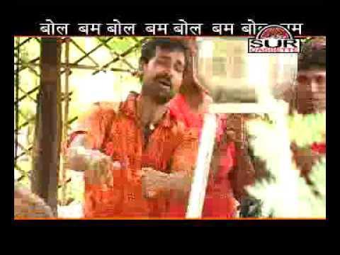 Dhathura khojela bhole sankar bol bam bhole baba song devotional...