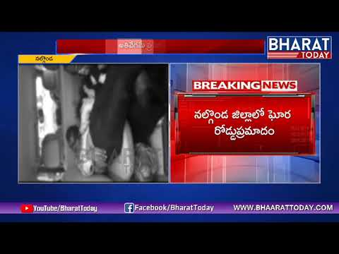 Car Accident At Nalgonda District | Car Hits Busstand Wall | BharatToday