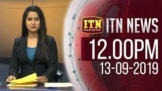 ITN News 2019-09-13 | 12.00 PM