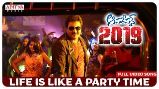 Life is Like a Party Time Full Video Song || Operation 2019 Songs || Srikanth, Sunil