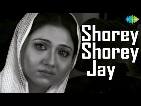 Shorey Shorey Jay (Kyun Tere Mann Ko) | Bengali Movie Video Song | Brake Fail | Swastika, Parambrata