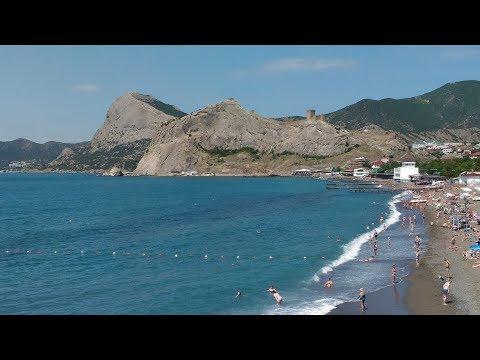 Черное море. Стихи и музыка Юлия Кима. Крым, Судак, Набережная и пляж