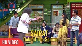 Undekha Tadka | Sairat Special Interview | The Kapil Sharma Show | Rinku Rajguru And Akash Thosar