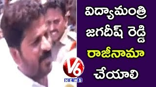 Jagadish Reddy Unfit for Education Ministry | Cong Working President | Revanth Reddy