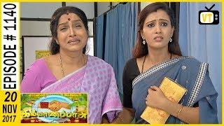 Kalyanaparisu - கல்யாணபரிசு - Tamil Serial | Sun TV | Episode 1140 | 20/11/2017