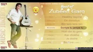Best of Zuben Garg | Audio Jukebox | Bengali Song Collection | Eskay Movies