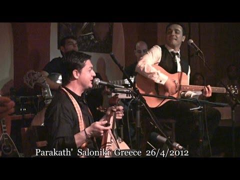 Tsahouridis Matthaios ( Makoulis ) & Tsahouridis Kostas sto  Parakath