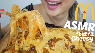 ASMR McDonald's Chili Cheese Fries | *NO TALKING Eating Sounds | N.E Let's Eat
