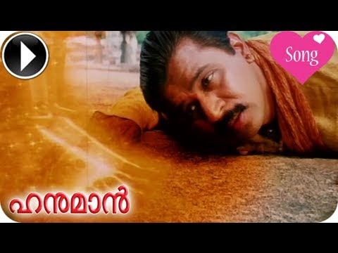 Mukanaka Nakamuka Video Song || Hanuman Tamil Movie || Arjun With Nithin [hd] video
