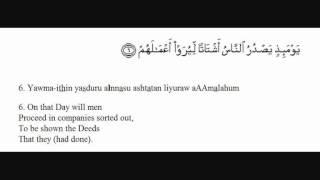 Surah Al Zilzal