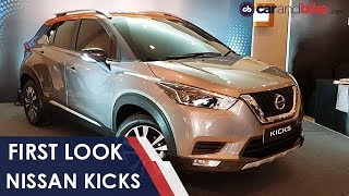 New Nissan Kicks SUV For India: First Look (Exterior Design) | NDTV carandbike