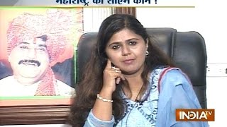 India TV News : Aaj Ki Pehli Khabar | October 20, 2014