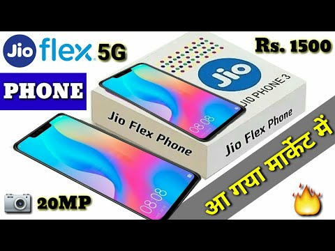Jio Flex Phone And Jio Phone 3 Specification || Price 1500 || Jio Flex Phone Full Details