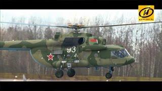 Вертолёты Ми-8 MTB-5 поступили на вооружение ВВС Беларуси