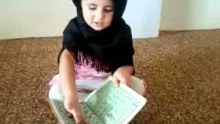 Misbah Kifayat - Learning Arabic Alphabits