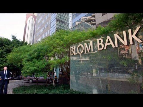 BLOM Lebanon PMI hits 11-month low