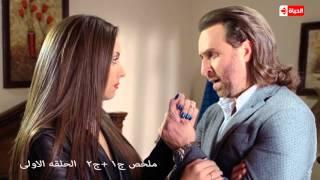 ريم البارودى تعترف بحبها لـ نضال الشافعى رغم زواجها من اخوه #شطرنج انتى مرات اخويا