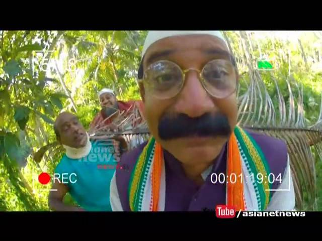 Munshi on the conspiracies behind Bar Scam 31 July 2016