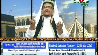 Bangla Nath Jahir with Abu Sufian Abedi al Qadri