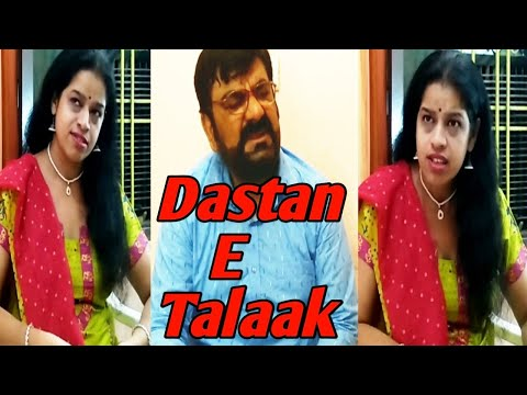 Dastan-E-Talaak (दास्तान-ए-तलाक) Punjabi , multani / saraiki comedy video