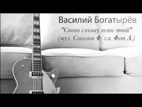 Песни из кино и мультфильмов - Снова слышу голос твой