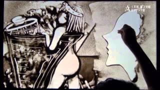 Cleopatra クレオパトラ / Sand Art サンドアート- SILT