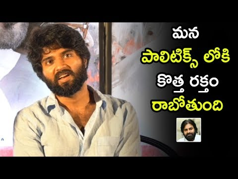 Vijay Devarakonda about AP and Telangana Politics at Nota Movie Interview | Life Andhra Tv