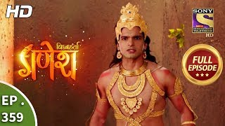 Vighnaharta Ganesh - Ep 359 - Full Episode - 4th January, 2019