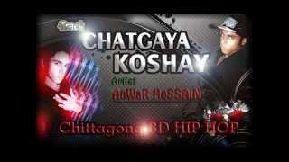 CHATGAYA KOSHAY -Chittagong BD-bangla hip hop-bangla rap-by Anwar