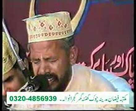 Qari Karamat Ali Naeemi Best Southasian Quran Reciter Ever 1 video
