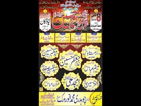 Live Majlis 8 November 2019 Imam Bargah Dare Hussain as Sheikhupura (www.Baabeaza.com)