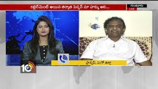 Why Employees Oppose CPS Pension Scheme - Lakshmana Rao - Janapadam  - netivaarthalu.com
