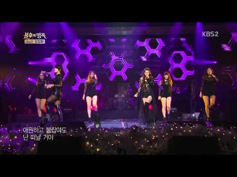 (1080P) 130105 JEA_Narsha_Immortal song 2 불후의 명곡 전설을 노래하다