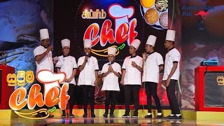 Supreme Chef Episode 11 - (2019-02-16)