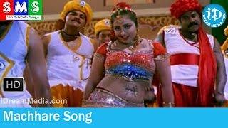 Mem Vayasuku Vacham - SMS (Mem Vayasuku Vacham) Movie Songs - Machhare Song - Abhinayasri - Mumtaj - Kala Bhavan Mani