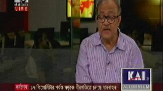 Gulshan Attack- Bangla Talk Show: একাত্তর জার্নাল, 04 July 2016, 71 Television