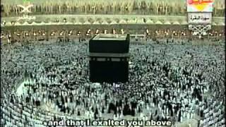 سورة البقرة : كاملة من تراويح  الحرم المكي : الشيخ السديس والشريم