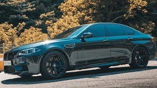 슈퍼 스포츠 세단의 대명사 | BMW M5 (F10)