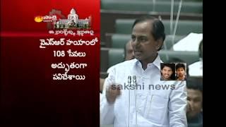 CM KCR praises YSR 108 Service in Telangana Assembly