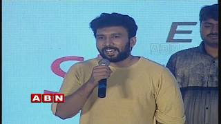 Actor Kireeti and Rajiv Kanakala speech at Vijetha Success meet