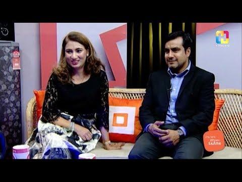 Radio Love | Pawan Acharya & Kamala Panthi | JEEVAN SAATHI WITH MALVIKA SUBBA