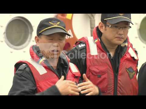 SOUTH KOREA: FERRY - CAPTAIN RESCUED REAX
