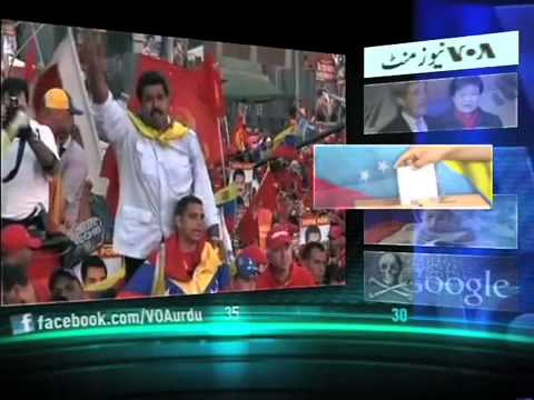 Urdu Newsminute 04.12.13