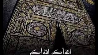 islam 4 life - Be loving to a Allah كُن لله مُحِبا