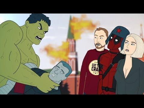 Халк крушит Москву! / Мстители в России