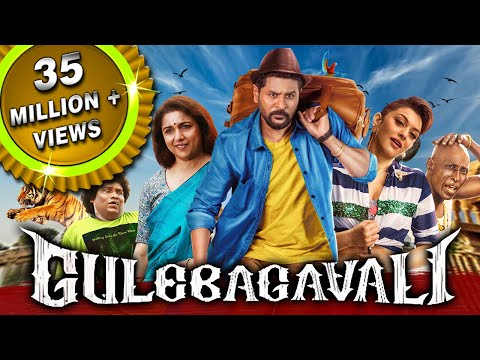 Gulebagavali (Gulaebaghavali) 2018 New Released Hindi Dubbed Full Movie | Prabhu Deva, Hansika thumbnail