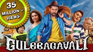 Gulebagavali Gulaebaghavali 2018 New Released Hind